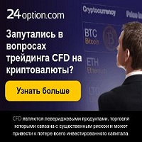 option24 forex bitcon cryptocurrency